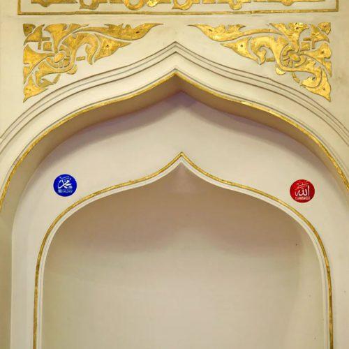 La ornamentación islámica está presente alrededor del mihrab